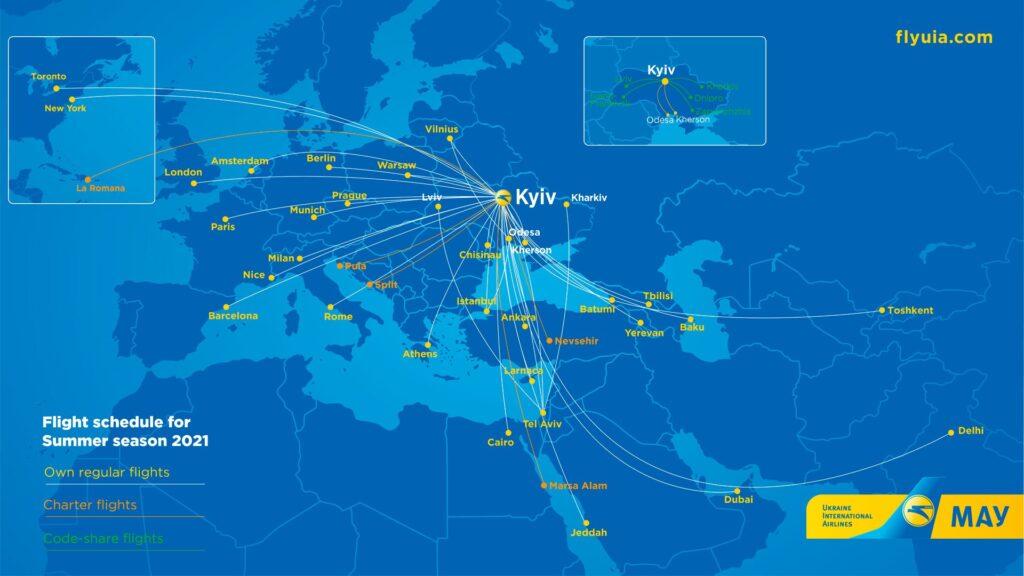 Новый летнее расписание навигации на 2021 от МАУ! -