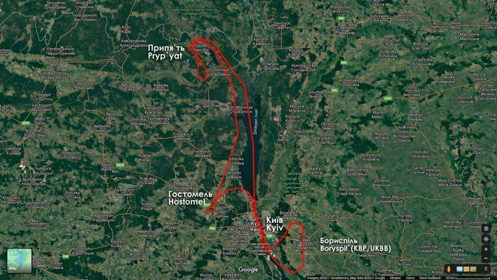 Экскурсионный полет над Киевом и Чернобылем от МАУ! -
