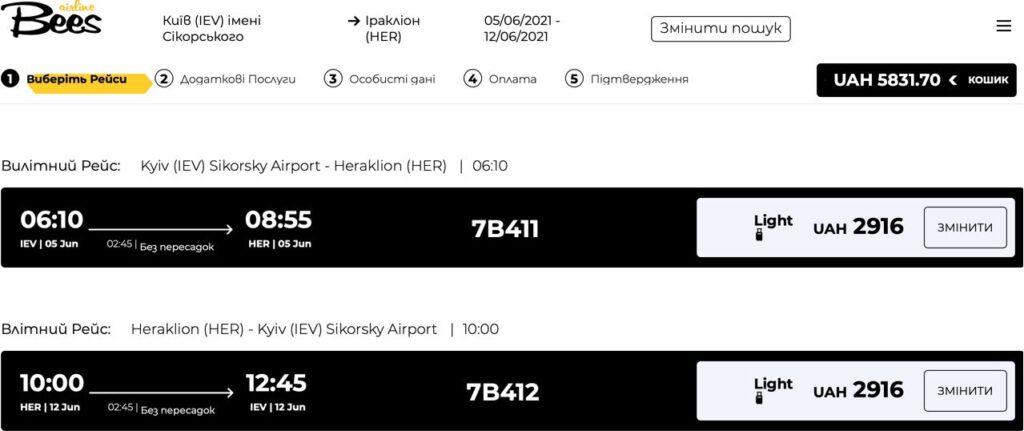 Bees Airline запускает 7 новых направлений из Украины! -