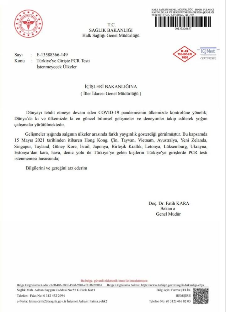 С 15 мая Турция отменит требование ПЦР-теста для Украинской! -